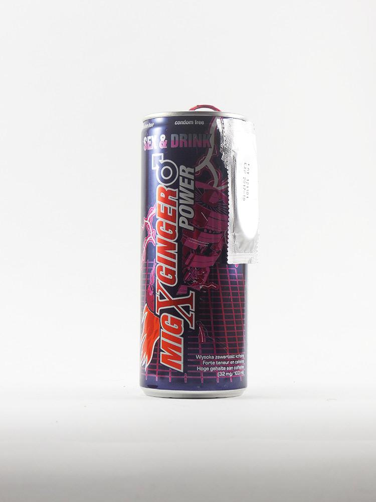 Liste Des Pires Energy Drink Et Canettes Energisantes Nead