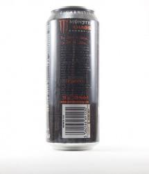 Monster energy drink - Canette Monster - khaos (1)